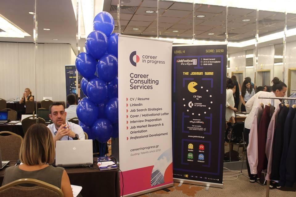 Περισσότερες από 20.000 συναντήσεις εργασίας στο Athens #JobFestival 2018