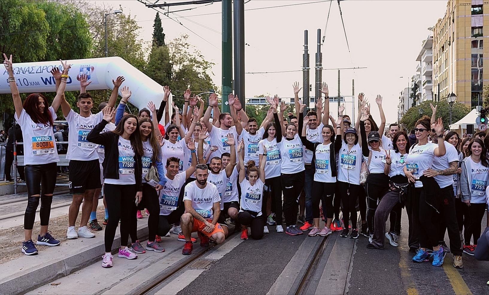 Με 150 δρομείς η Running Team του ΙΕΚ ΑΚΜΗ έκλεψε τις εντυπώσεις στον 36ο Αυθεντικό Μαραθώνιο της Αθήνας