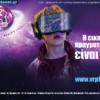 Ξεχωριστά παιδικά party με τη «σφραγίδα» του VR Planet