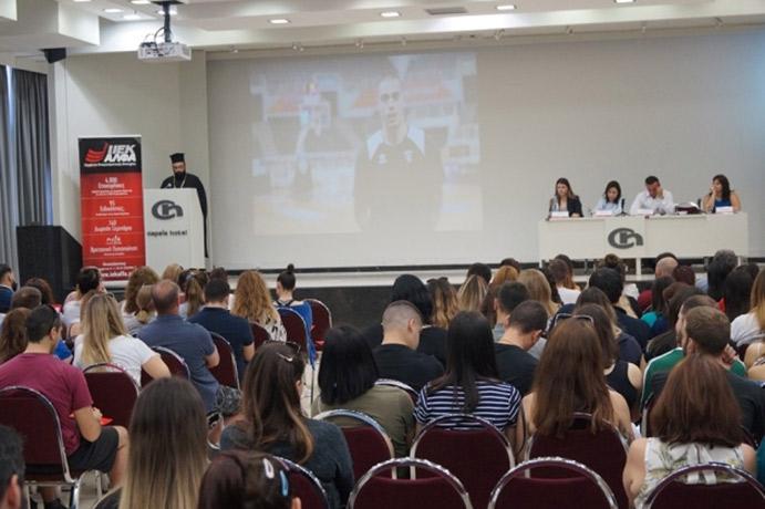 Πλήθος κόσμου στο 2ο Ιατρικό Συνέδριο του ΙΕΚ ΑΛΦΑ Θεσσαλονίκης