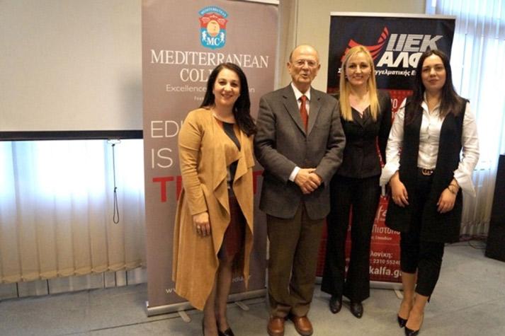 Ο Αντιστράτηγος Δημήτριος Μπάκας κατά την επίσκεψη του στο ΙΕΚ ΑΛΦΑ Θεσσαλονίκης