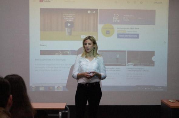 Η Αρχισυντάκτρια και Υπεύθυνη Ψυχαγωγικών Εκπομπών του Μακεδονία TV, Πολυξένη Καραμίχα