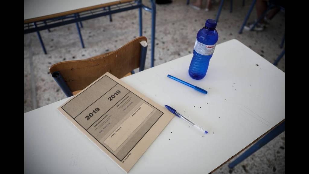Πανελλήνιες εξετάσεις 2019