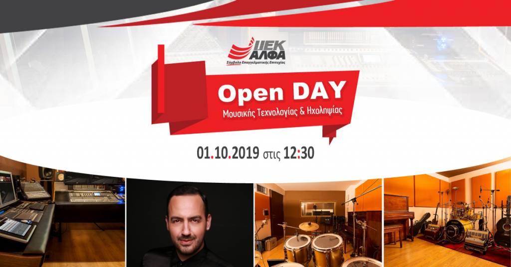Το ΙΕΚ ΑΛΦΑ Αθήνας σε προσκαλεί στο Open Day Μουσικής Τεχνολογίας & Ηχοληψίας που θα συζητηθεί!