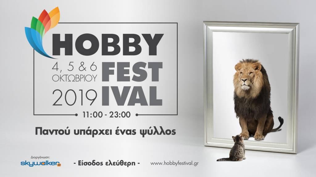 Hobby Festival 2019