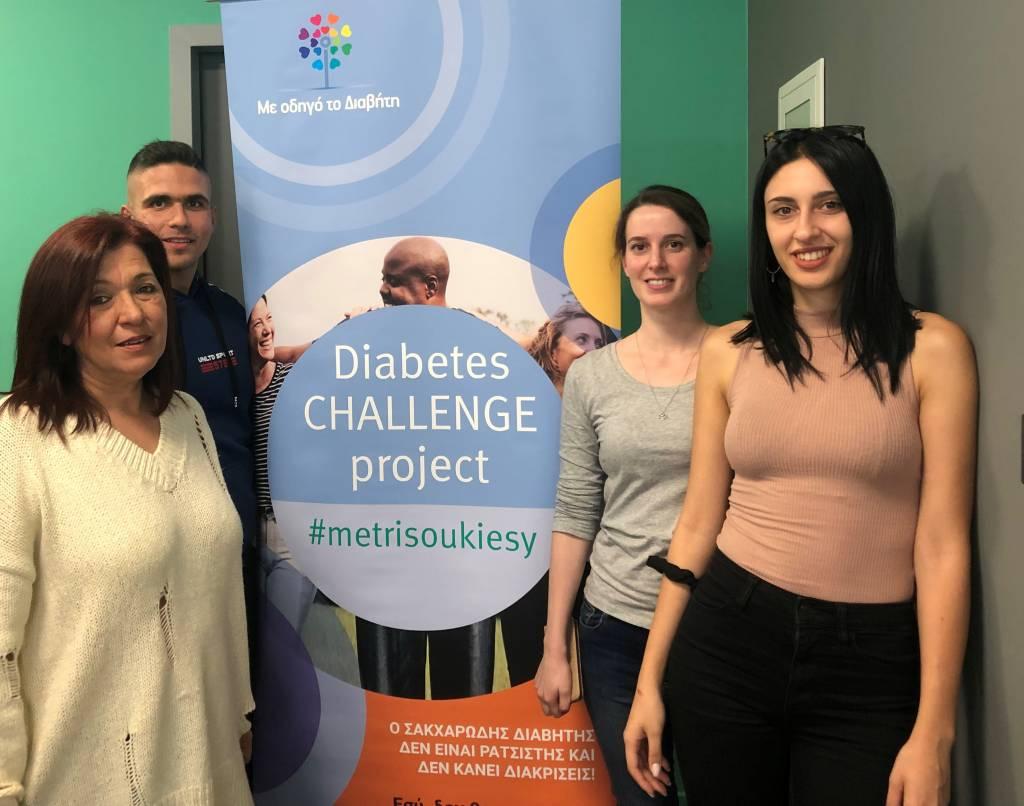 Η ΑΜΚΕ «Με Οδηγό Tο Διαβήτη» και «Diabetes Challenge Project» στο ΙΕΚ ΣΒΙΕ