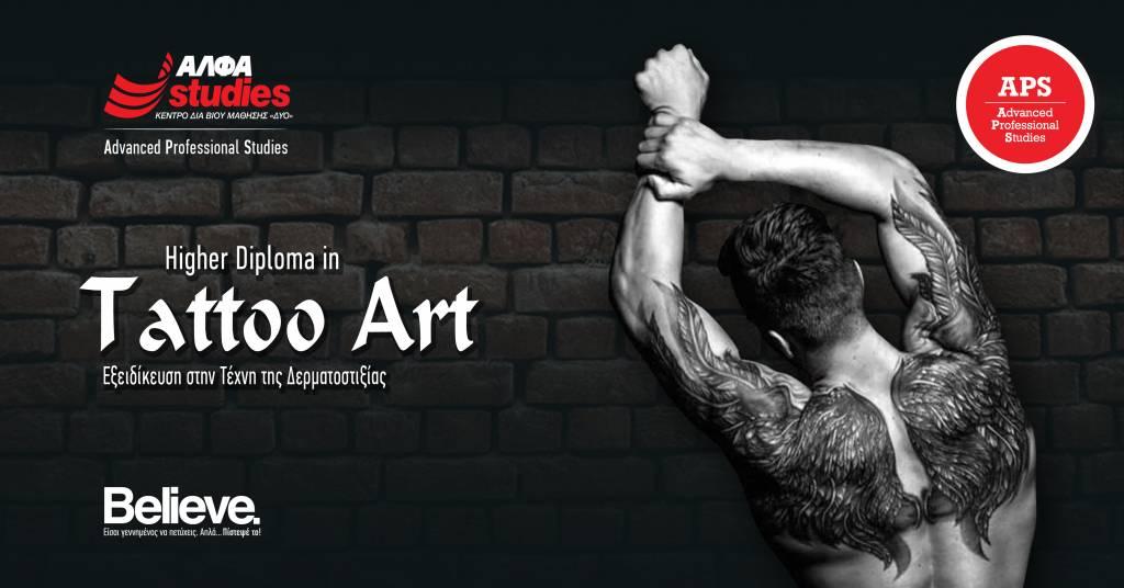 Απόκτησε το Higher Diploma in Tattoo Art στο εξειδικευμένο ΑΛΦΑ studies σε Αθήνα, Πειραιά, Γλυφάδα & Θεσσαλονίκη