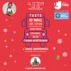 Ταξίδι γεύσεων στην καρδιά της Χριστουγεννιάτικης Αθήνας από το ΙΕΚ ΣΒΙΕ και τον Chef Γιάννη Αποστολάκη με την αιγίδα του Δήμου Αθηναίων