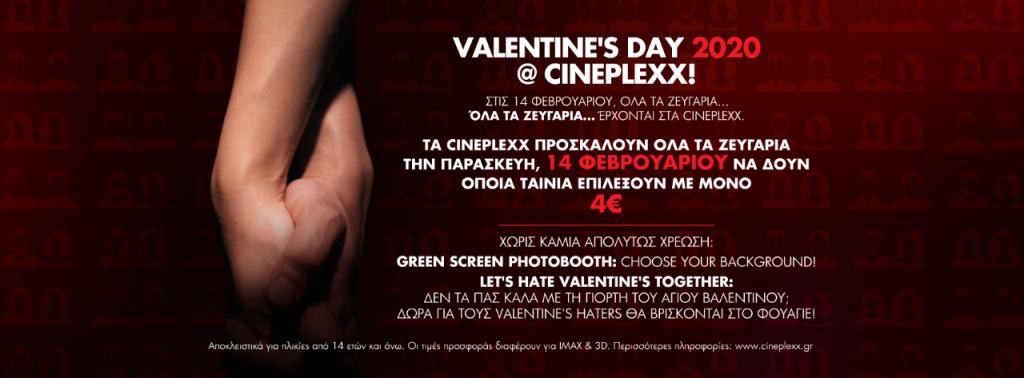 VALENTINE'S DAY 2020 @ CINEPLEXX!