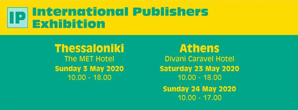 Νέες ημερομηνίες για τις εκθέσεις 37th THESSALONIKI & ATHENS IP EXHIBITIONS