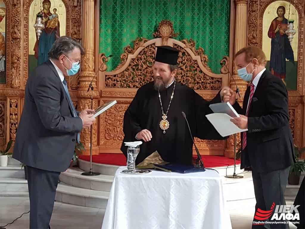 To IEK AΛΦΑ στηρίζει το κοινωνικό έργο της Ιεράς Μητρόπολης Γλυφάδας- Ελληνικού- Βούλας- Βουλιαγμένης- Βάρης