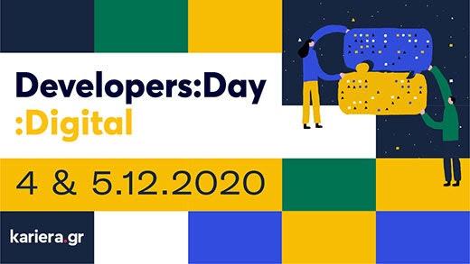 Kariera.gr - Ξεκίνησαν οι εγγραφές για το Developers:Day :Digital