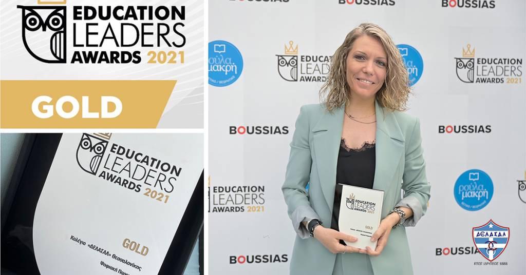 Χρυσό... το Κολέγιο «ΔΕΛΑΣΑΛ»  στα Education Leaders Awards 2021!