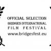 """Πρόσκληση συμμετοχής μικρού και μεγάλου μήκους ταινιών στο 12ο Διεθνές Φεστιβάλ Κινηματογράφου Κορινθίας Πελοποννήσου """"ΓΕΦΥΡΕΣ"""""""