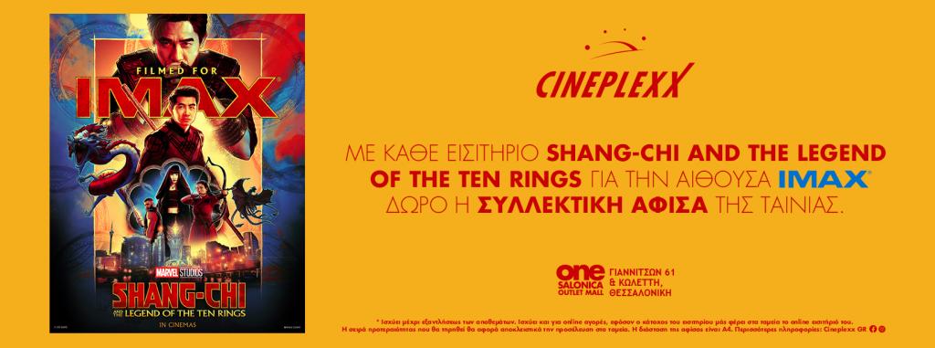 Οι Προαγορές για το SHANG-CHI AND THE LEGEND OF THE TEN RINGS, το καινούργιο κεφάλαιο του Marvel Cinematic Universe, έχουν ξεκινήσει!
